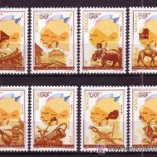 Selos: SENEGAL 1136/43** - AÑO 1995 - CENTENARIO DEL ÁFRICA OCCIDENTAL FRANCESA - MAPAS - FAUNA. Lote 27081116