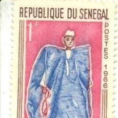 Sellos: SENEGAL-266. SELLO USADO SENEGAL. YVERT Nº 266. MUÑECOS DE TRAPO. Lote 18589690