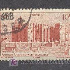 Sellos: AFRIQUE OCCIDENTALE FRANÇAISE, 1947. Lote 20876057