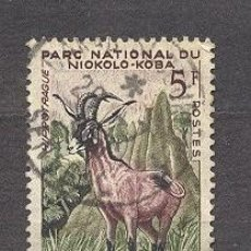 Sellos: REPUBLIQUE DU SENEGAL, 1960, YT. 198. Lote 20903899