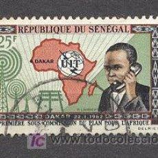 Sellos: REPUBLIQUE DU SENEGAL, 1962, YT. 213. Lote 20903970