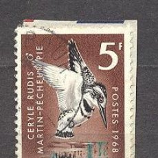 Sellos: REPUBLIQUE DU SENEGAL, 1968, YT. 309. Lote 20903980