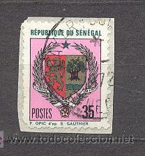 REPUBLIQUE DU SENEGAL,1971, YT. 355 (Sellos - Extranjero - África - Senegal)