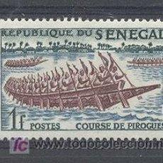 Sellos: SENEGAL, REPUBLIQUE, 1961, YVERT TELLIER 206, NUEVO CON GOMA. Lote 21204565