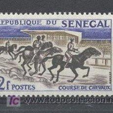 Sellos: SENEGAL, REPUBLIQUE, 1961, YVERT TELLIER 207, NUEVO CON GOMA. Lote 21204586