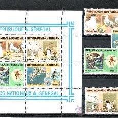 Sellos: SENEGAL 547/50, HB 24 SIN CHARNELA, FAUNA DEL MAR, PAJAROS, PARQUES NACIONALES, . Lote 105737052