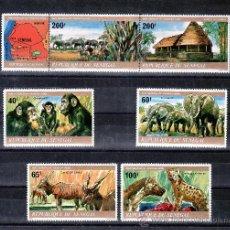 Sellos: SENEGAL 530/5 SIN CHARNELA, FAUNA, ANIMALES DEL PARQUE NACIONAL DEL NIOKOLO-KOBA . Lote 24302854