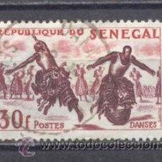 Sellos: SENEGAL-1961- YVERT TELLIER 208. Lote 24524428