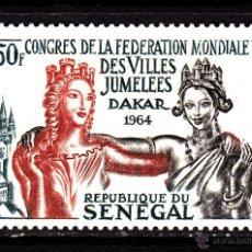 Sellos: SENEGAL AÉREO 41** - AÑO 1964 - CONGRESO DE LA FEDERACIÓN INTERNACIONAL DE CIUDADES HERMANADAS. Lote 41126272
