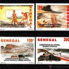 Sellos: SENEGAL 1061/64** - AÑO 1994 - CONSERVACIÓN DEL LITORAL. Lote 41198314