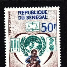 Sellos: SENEGAL AÉREO 48** - AÑO 1965 - AÑO DE LA COOPERACIÓN INTERNACIONAL. Lote 41198516
