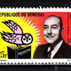 Sellos: SENEGAL 232** - AÑO 1963 - 3º ANIVERSARIO DE LA MUERTE DEL PROFESOR GASTON BERGER. Lote 41298152