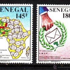Sellos: SENEGAL 873/74** - AÑO 1990 - 20º ANIVERSARIO DE LA ESCUELA MULTINACIONAL SUPERIOR DE CORREOS. Lote 41298176