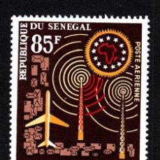 Sellos: SENEGAL AÉREO 37** - AÑO 1963 - ANIVERSARIO DE LA UNION AFRICANA DE CORREOS Y TELECOMUNICACIONES. Lote 41463065