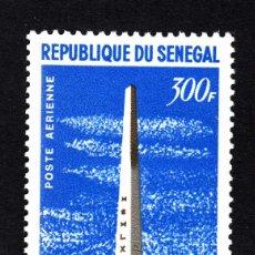 Sellos: SENEGAL AEREO 40** - AÑO 1964 - MONUMENTO A LA INDEPENDENCIA. Lote 41463072