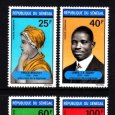 Sellos: SENEGAL AÉREO 100/03** - AÑO 1971 - PERSONAJES. Lote 41463080