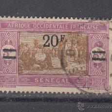 Sellos: SENEGAL 101 USADA,. Lote 43441395