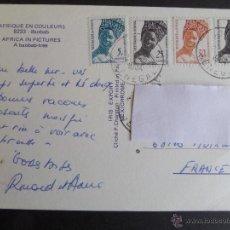 Sellos: BONITA POSTAL DEL SENEGAL CON 4 SELLOS DE 1984. . Lote 44809230