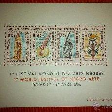 Sellos: HOJA BLOQUE FESTIVAL MONDIAL DES ARTS NEGRES. DAKAR 1966. Lote 48445337