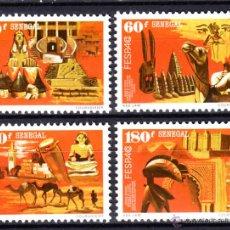 Sellos: SENEGAL 898/901** - AÑO 1991 - FESTIVAL AFRICANO DE CINE Y TELEVISIÓN. Lote 51098648