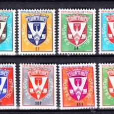 Sellos: SENEGAL SERVICIO 1/8** - AÑO 1961 - ESCUDO DE DAKAR. Lote 51115972