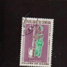 Sellos: BONITO SELLO DE LA REPUBLICA DE SENEGAL EL DE LA FOTO QUE NO TE FALTE EN TU COLECCION. Lote 54838053