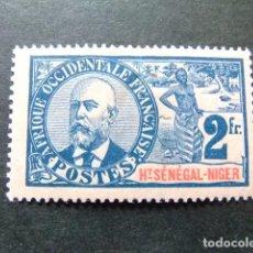 Sellos: HAUT SENEGAL ET NIGER 1906 GOUVERNEUR GÉNÉRAL NOËL EUGÈNE BALLAY YVERT N º 16 *MH. Lote 68058933