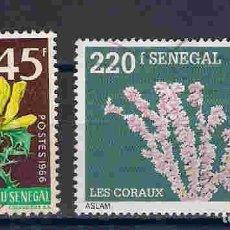 Sellos: FLORES DE SENEGAL. . Lote 84160692