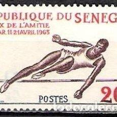 Sellos: SENEGAL 1963 - USADO. Lote 100502407