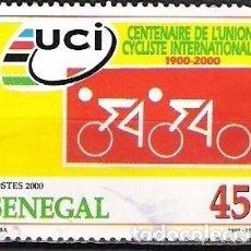 Sellos: SENEGAL 2004 - USADO. Lote 100512691