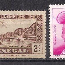 Sellos: SENEGAL - NUEVO Y USADO. Lote 100512799