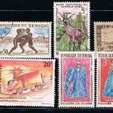 Sellos: SENEGAL - LOTE DE 10 SELLOS - VARIOS (USADO) LOTE 1. Lote 101682175