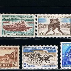 Sellos: SENEGAL - LOTE DE 7 SELLOS - VARIOS (USADO) LOTE 5. Lote 101682871