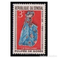Sellos: SENEGAL 1966. MICHEL SN 321, YVERT SN 268. MUÑECA GORÉE. USADO. Lote 112229991