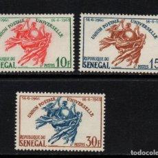 Selos: SENEGAL 223/25** - AÑO 1963 - 2º ANIVERSARIO DE LA ADMISION EN LA UNION POSTAL UNIVERSAL. Lote 126555867