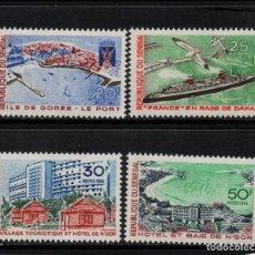 Sellos: SENEGAL 284/87** - AÑO 1966 - TURISMO - BARCOS. Lote 126556267