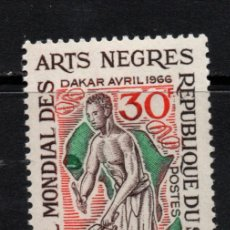 Sellos: SENEGAL 270** - AÑO 1966 - FOLKLORE - FESTIVAL MUNDIAL DE ARTES NEGRAS. Lote 126556367