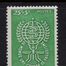 Selos: SENEGAL 214** - AÑO 1962 - ERRADICACION DEL PALUDISMO. Lote 126558651