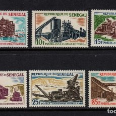 Sellos: SENEGAL 235/40** - AÑO 1964 - INDUSTRIALIZACION. Lote 126558807