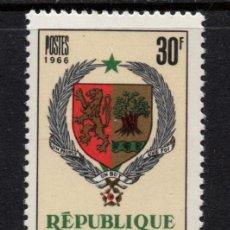 Sellos: SENEGAL 279** - AÑO 1966 - ESCUDO DE SENEGAL. Lote 126558923