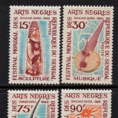 Sellos: SENEGAL 275/78** - AÑO 1966 - FOLKLORE - FESTIVAL MUNDIAL DE ARTES NEGRAS. Lote 126559207