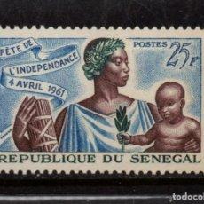 Sellos: SENEGAL 204** - AÑO 1961 - INDEPENDENCIA. Lote 202006442