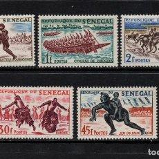 Sellos: SENEGAL 205/09** - AÑO 1961 - FOLKLORE Y DEPORTES INDIGENAS. Lote 127435043