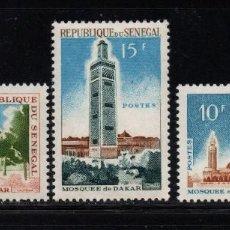 Sellos: SENEGAL 242/44** - AÑO 1964 - EDIFICIOS RELIGIOSOS. Lote 127435151