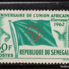 Sellos: SENEGAL 215** - AÑO 1962 - UNION AFRICANA. Lote 128546163