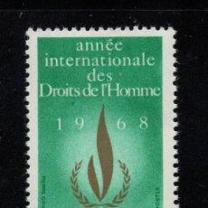 Timbres: SENEGAL 303** - AÑO 1968 - AÑO INTERNACIONAL DE LOS DERECHOS HUMANOS. Lote 128546391