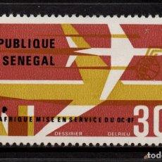 Sellos: SENEGAL AEREO 53** - AÑO 1966 - AVIONES - COMPAÑIA AEREA AIR AFRICA. Lote 128546591