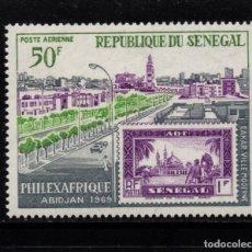 Sellos: SENEGAL AEREO 73** - AÑO 1969 - EXPOSICION FILATELICA PHILEXAFRICA. Lote 128546767