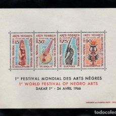 Sellos: SENEGAL HB 3** - AÑO 1966 - FOLKLORE - FESTIVAL MUNDIAL DE ARTES NEGRAS. Lote 128546923