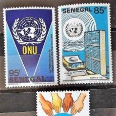 Selos: SENEGAL. 712/14 ANIVERSARIO ONU. 1987. SELLOS NUEVOS Y NUMERACIÓN YVERT.. Lote 134421298
